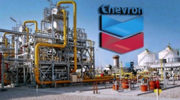 PT Chevron Pacific